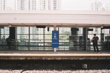 Tai Wai MTR station
