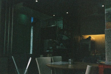 Interior of Mido Cafe