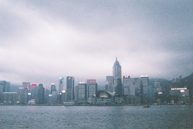 View from Star Ferry, Tsim Sha Tsui