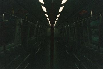 MTR vibe