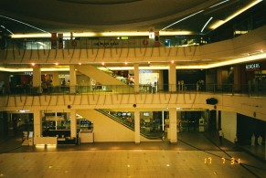 Tropicana Mall at almost midnight