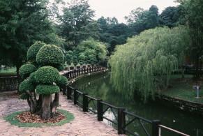 Lake Gardens KL