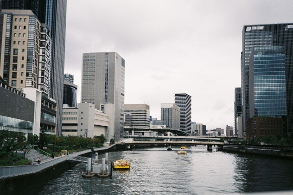 En route to The National Museum of Art, Osaka