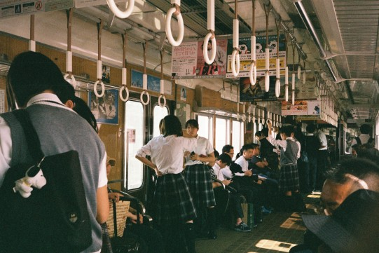 One sunny afternoon, the train was filled with high school students
