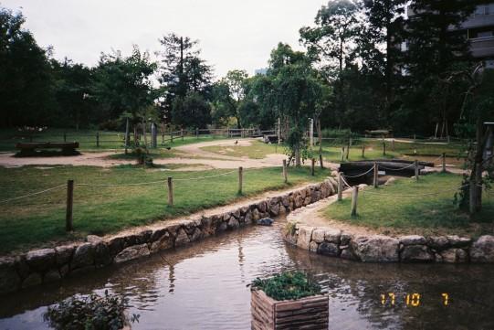 random park