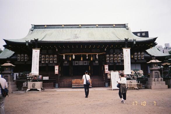 Ōsaka Tenmangū Shrine
