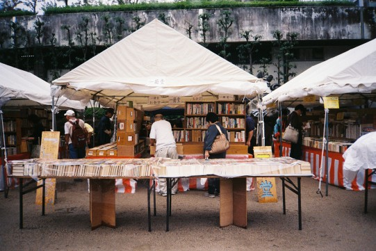 They had some kind flea markets only for books at the temple