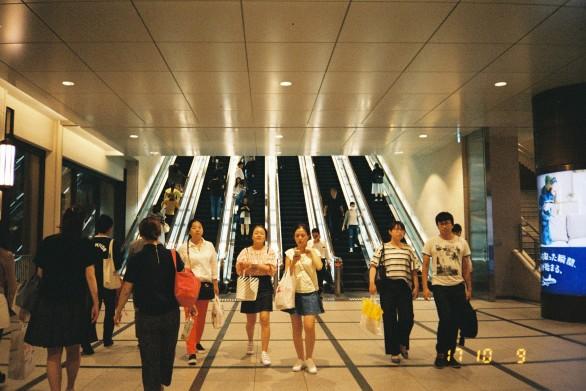 At the massive Umeda Station