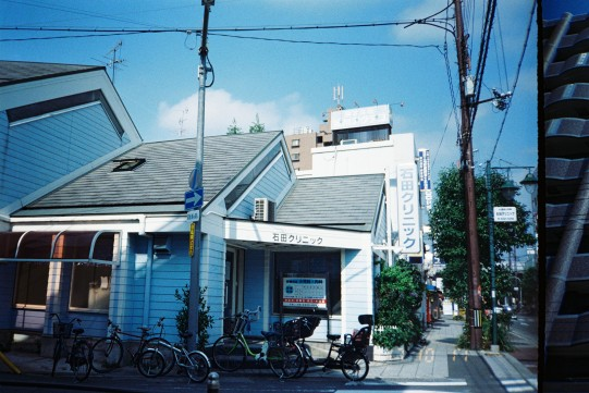 Love this little blue building
